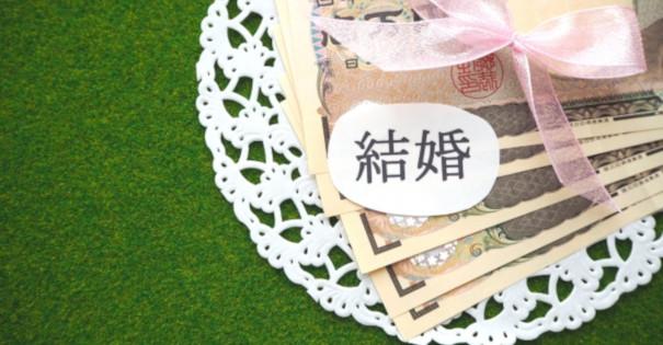 結婚 費用 内訳