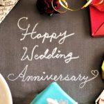 結婚記念日※銀婚式、金婚式以外にも名前があります!